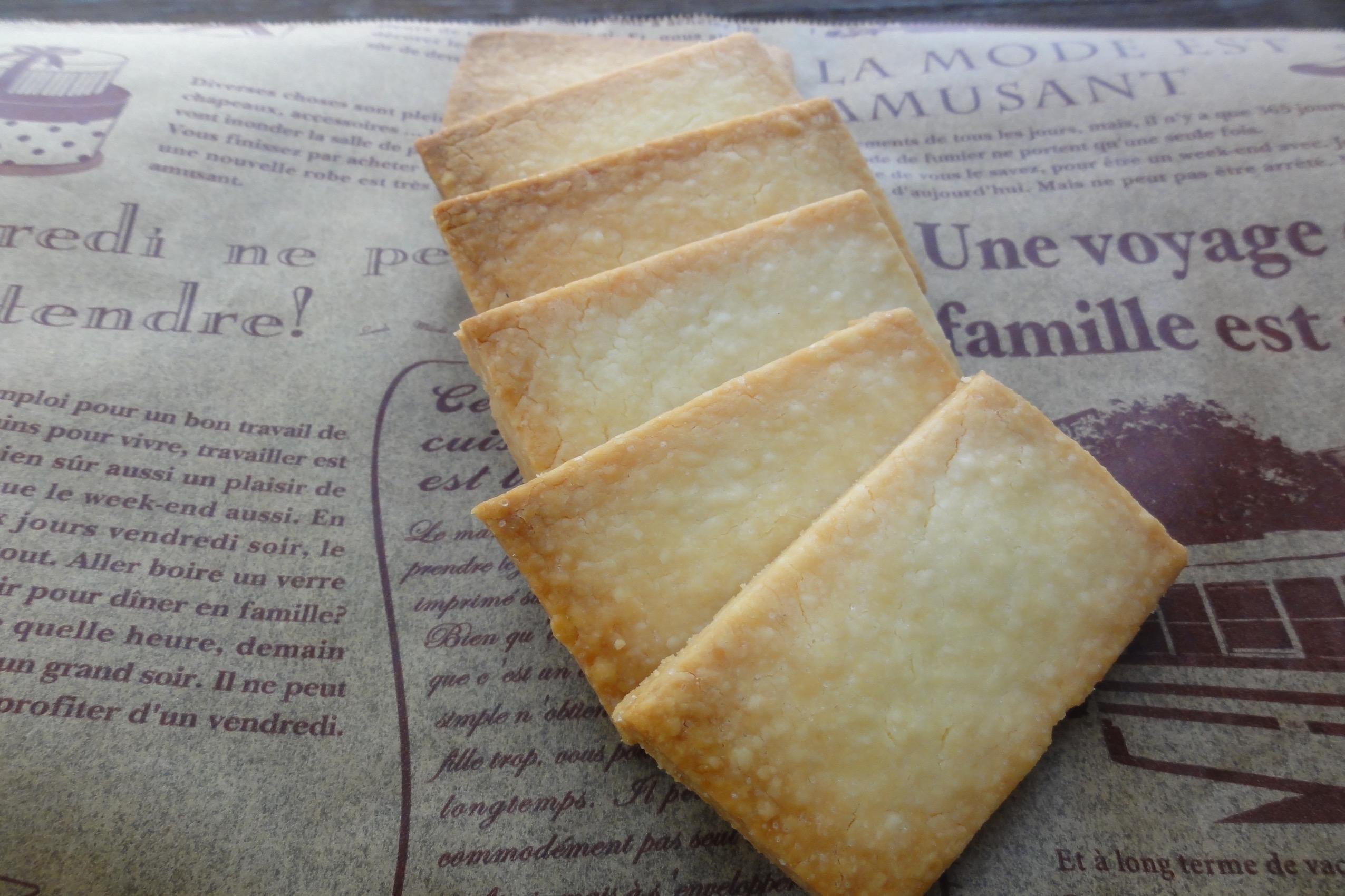 卵不使用米粉クリームチーズクッキーの出来上がり