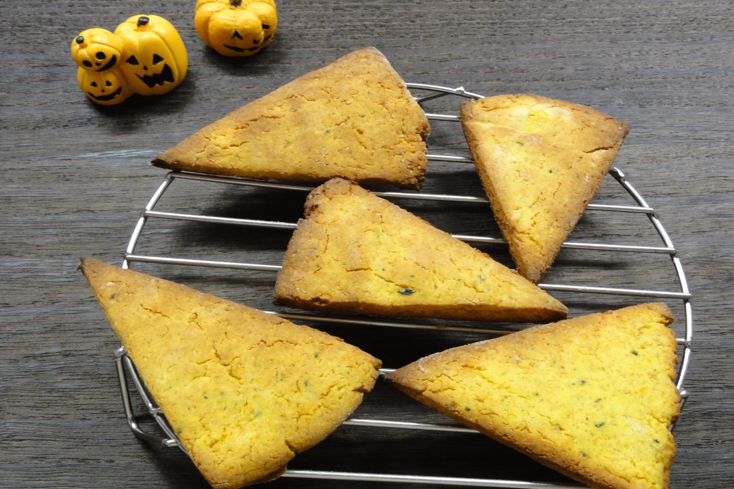 卵・小麦不使用かぼちゃの米粉スコーンの完成