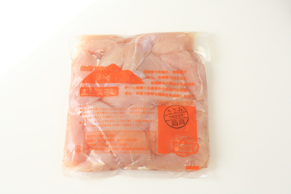 宮崎県産エビス鶏 もも