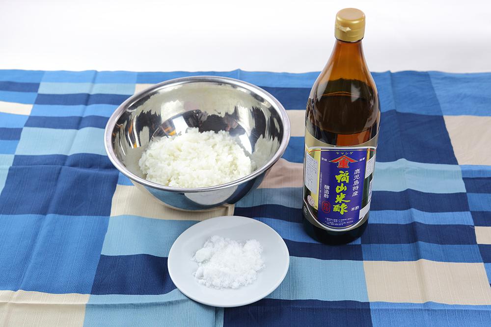 すし酢を作る