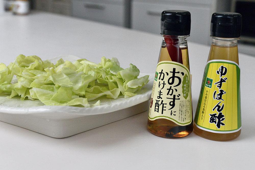 ミニバラエティセット ゆずぽん酢