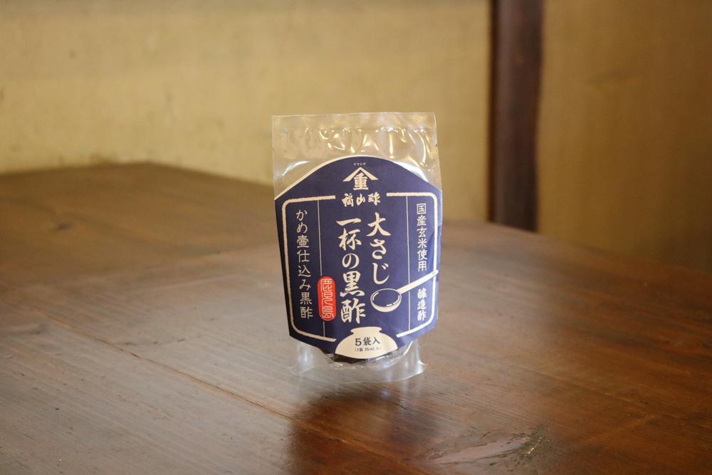 【大さじ一杯の黒酢 5袋入り】玉ねぎたっぷり黒酢ドレッシング