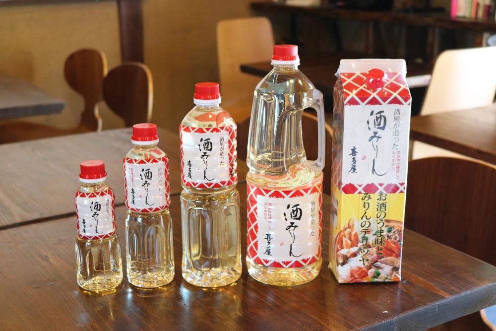 【酒みりん】レンジでチン!簡単茶碗蒸し。