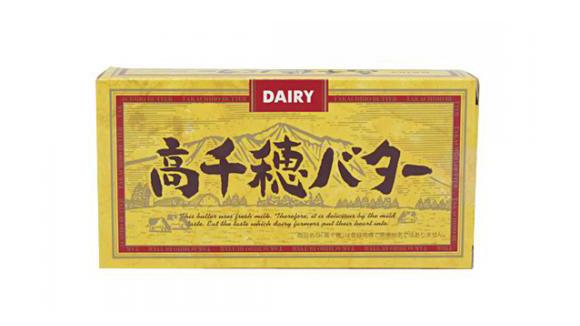 高千穂バター