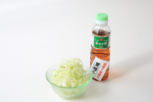 【合わせ酢 黒酢入り】ザワークラウト風酢キャベツ