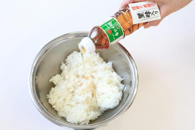 【合わせ酢 黒酢入り】可愛くおしゃれにカップ寿司!