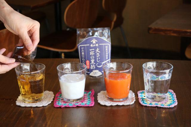 【大さじ一杯の黒酢 5袋入り】健康黒酢ドリンク