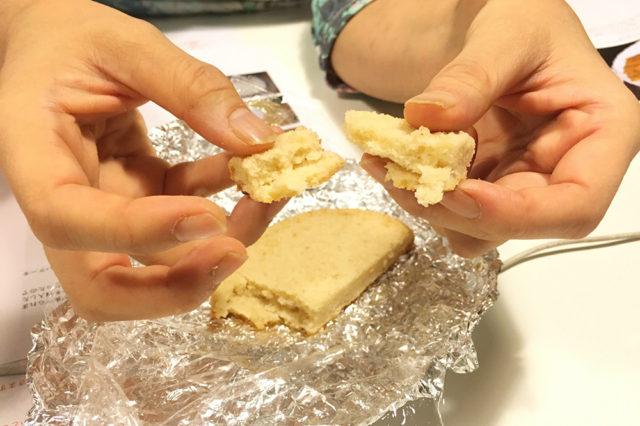 【卵・小麦不使用】ケーキスポンジ。試食編