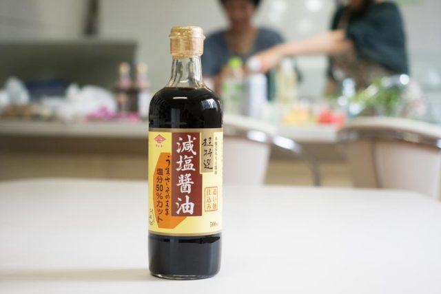 【超特選 減塩醤油】をはじめ、4種の利き醤油に挑戦!