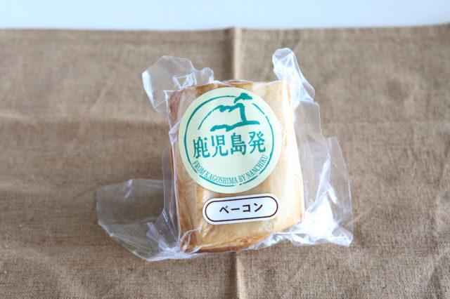 【ナンチク無添加ベーコンブロック】食べ比べたらわかる!