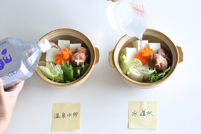 【温泉水99】とろとろ湯豆腐比較!