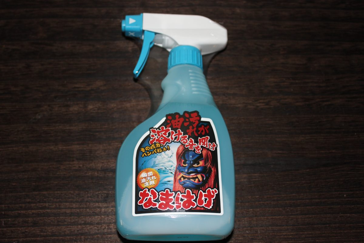 【年末に楽して掃除!その2】換気扇。なまはげの力を借りる!,大掃除,茂木和哉,なまはげ