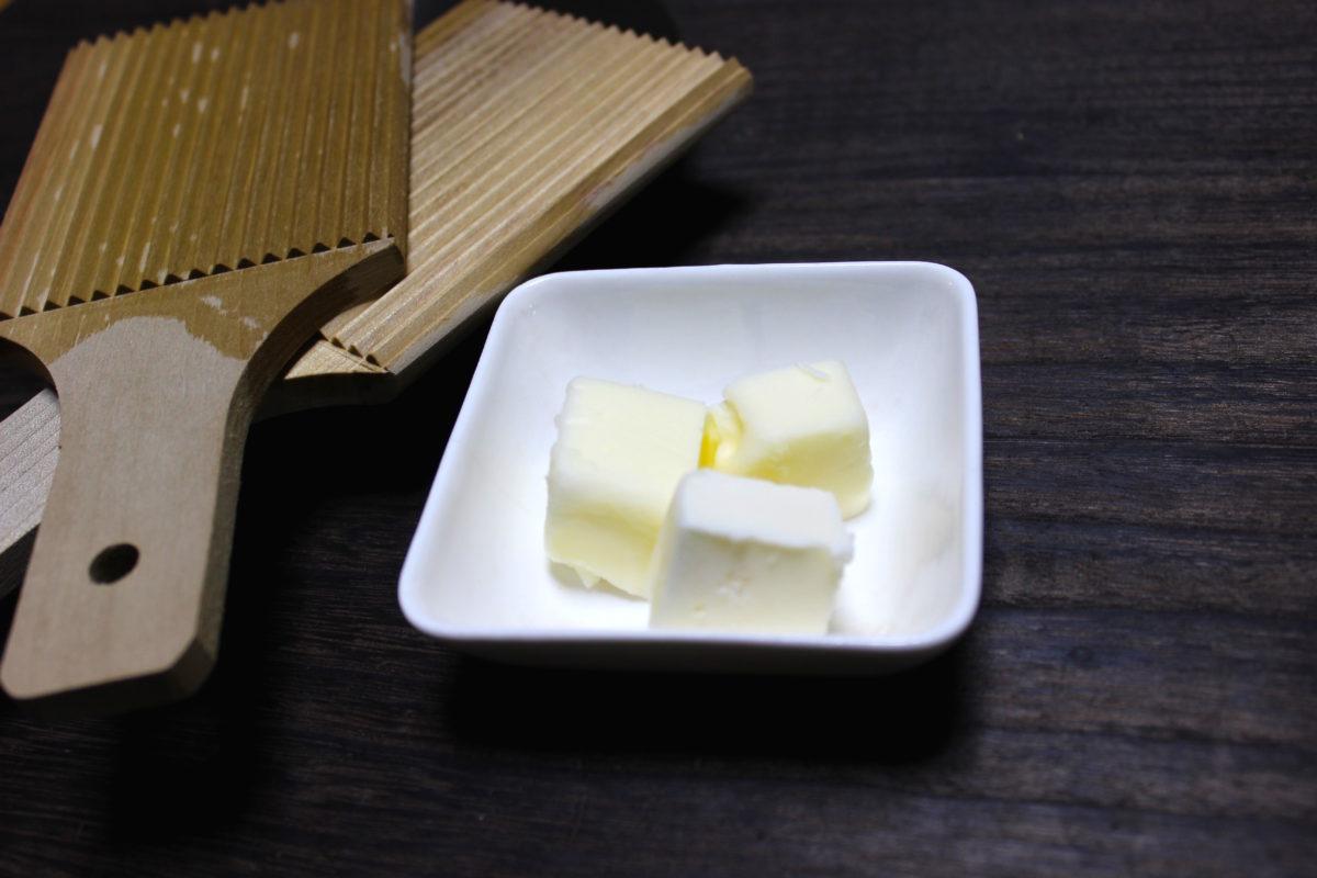 【バターをこよなく愛すため】バターマルメ,バターカーラー
