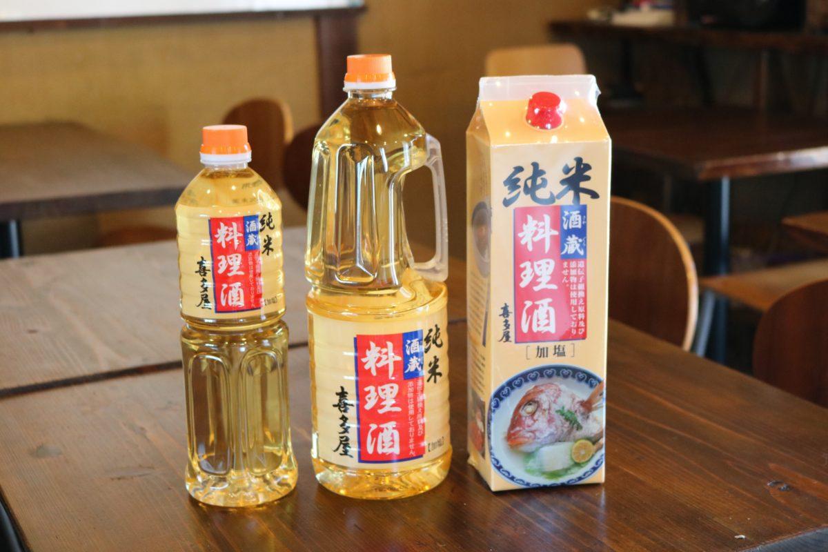【純米酒造料理酒】白身魚の酒蒸し,喜多屋