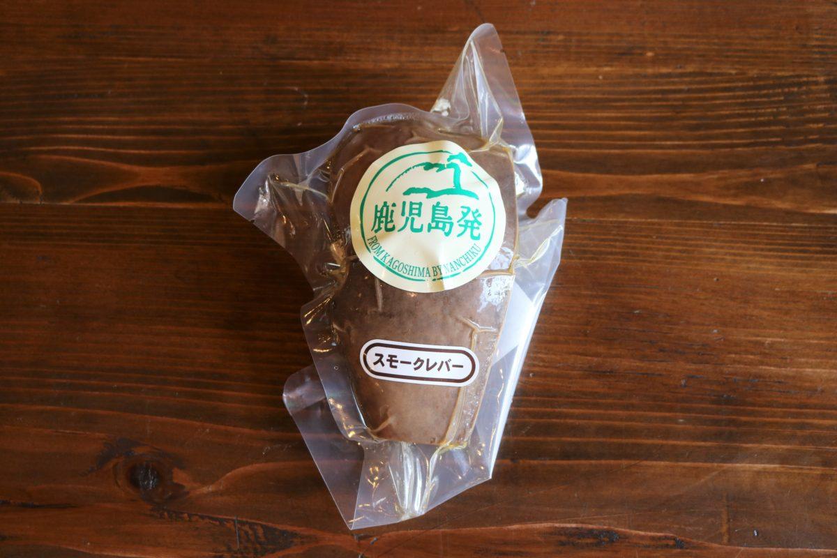 【今度こそ本気でダイエット!】アラフォーの挑戦☆2週間経過報告,ゆる糖質制限,スモークレバー