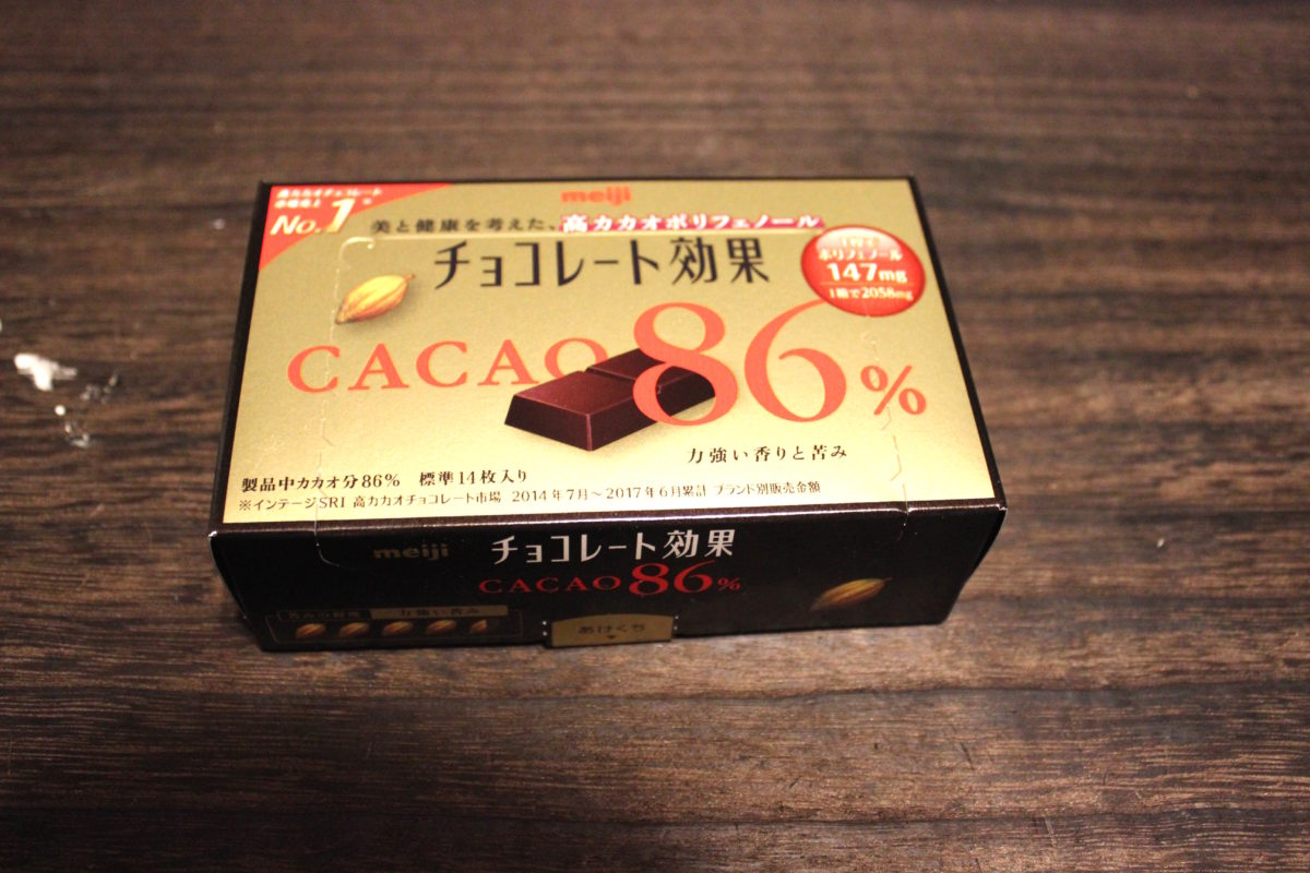 【今度こそ本気でダイエット!】アラフォーの挑戦☆3週間経過報告,チョコレート効果86%