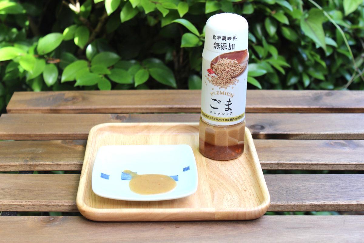 【プレミアムドレッシング ごま】ごまマニア必見!,チョーコー醤油