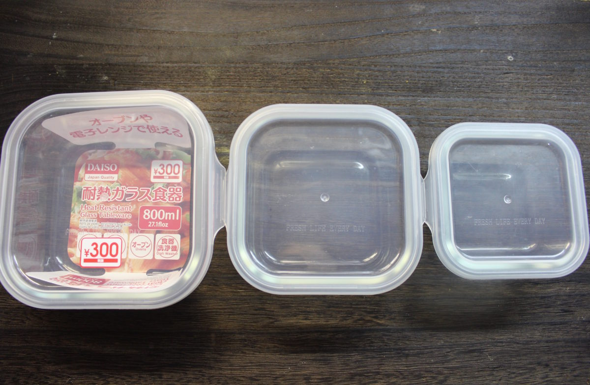 【耐熱ガラス保存容器】作り置きを始めるために!まず形から。,100均ダイソー,耐熱ガラス保存容器