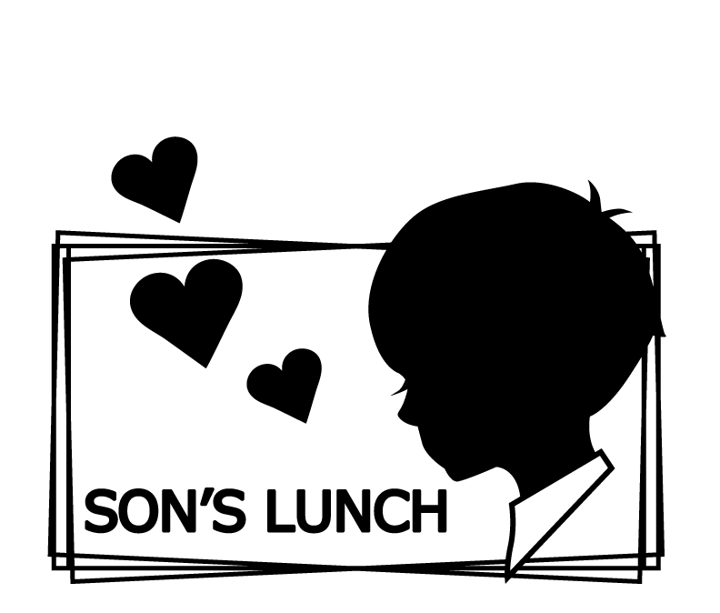 SON'S LUNCH