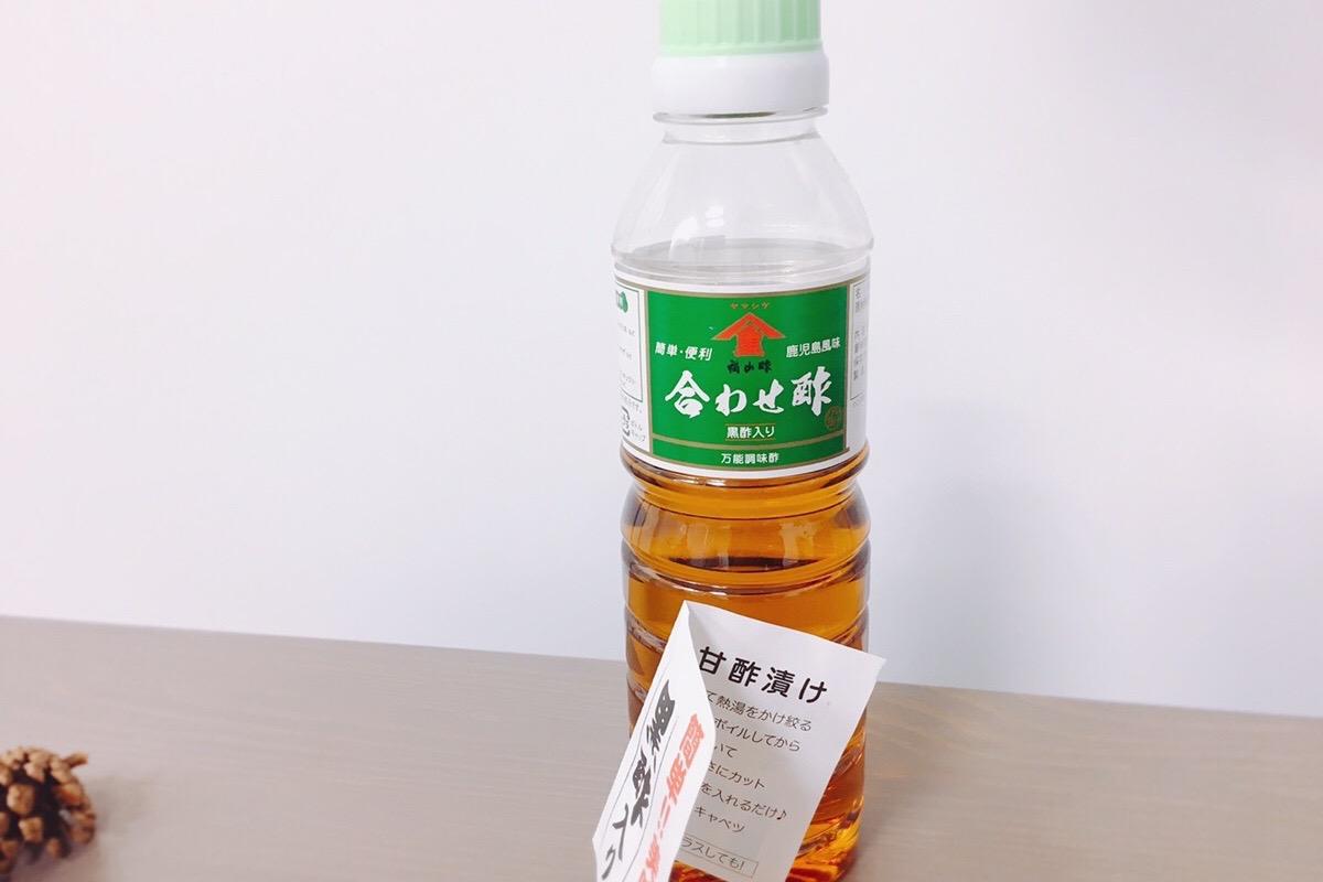 福山酢の合わせ酢