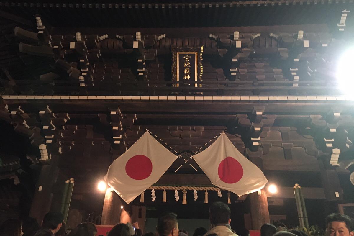 宮地嶽神社 初詣