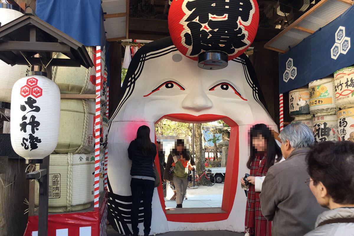 櫛田神社のお福さん