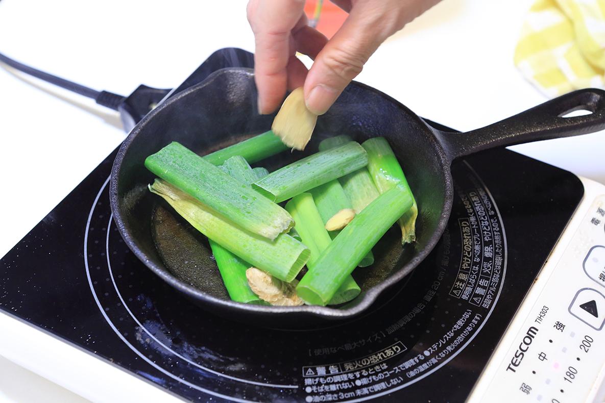 くず野菜を入れる