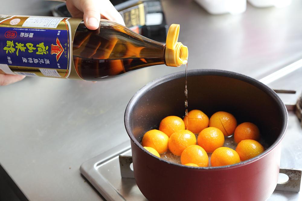 福山米酢 赤印を入れる