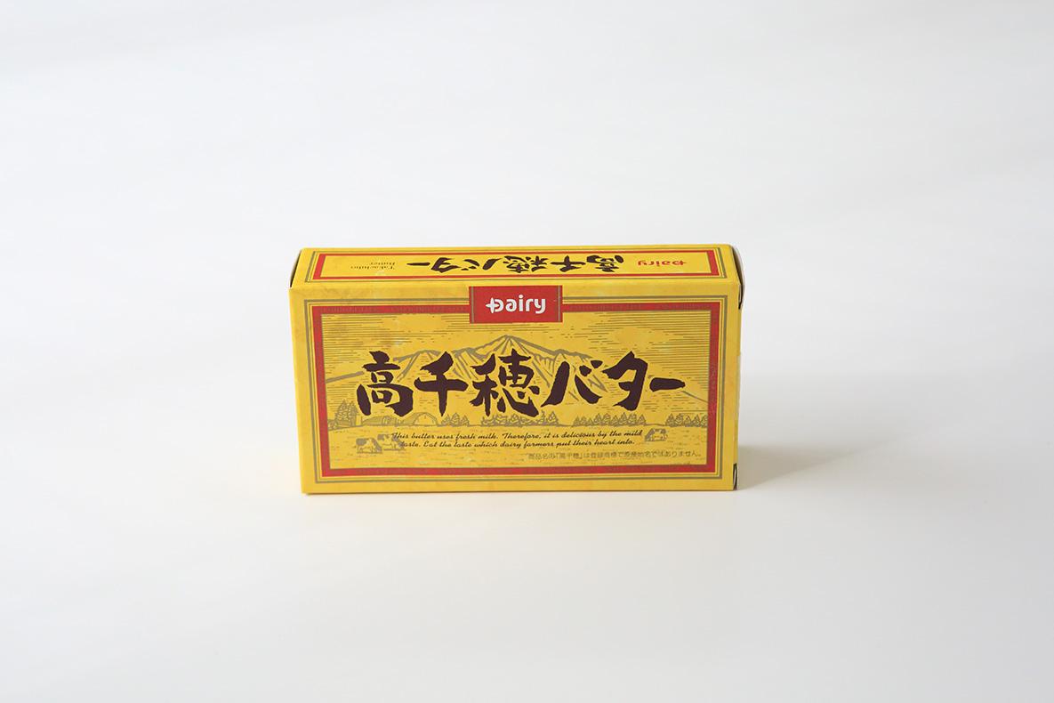 高千穂バター(加塩タイプ)