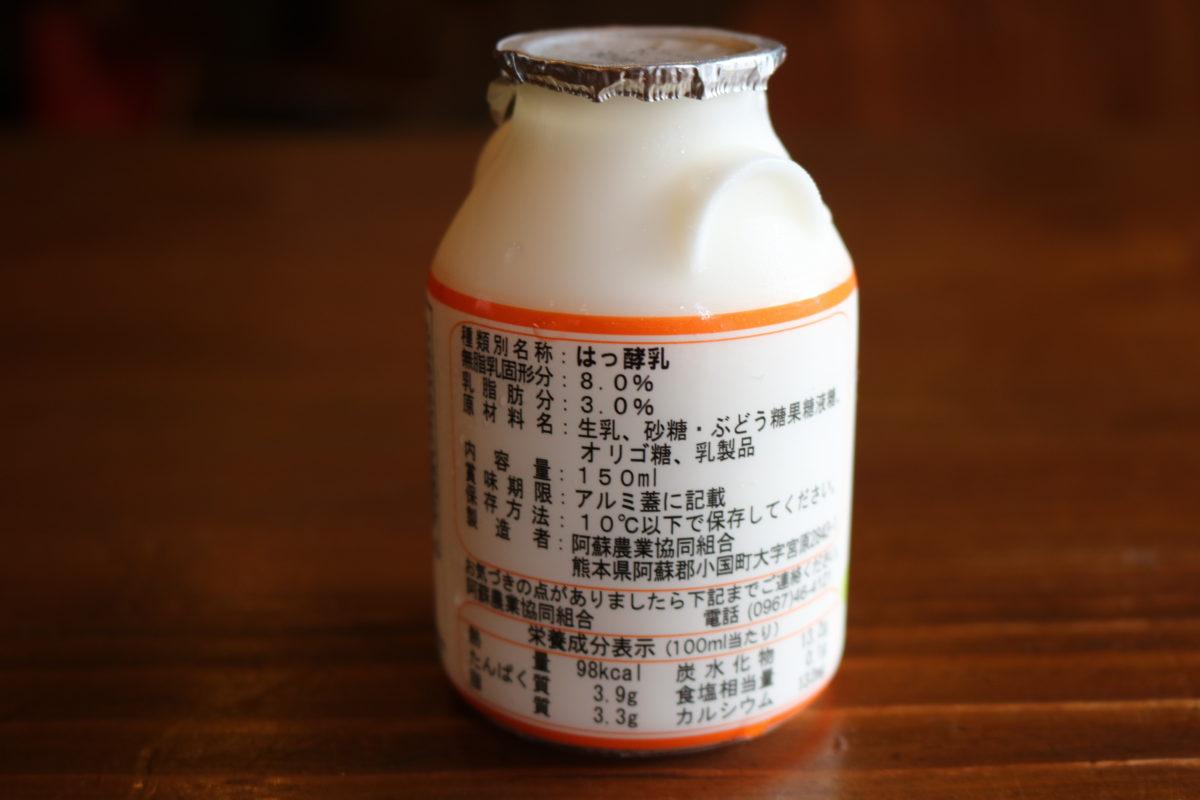 【のむヨーグルト】4つののむヨーグルト、飲み比べ,高千穂牧場