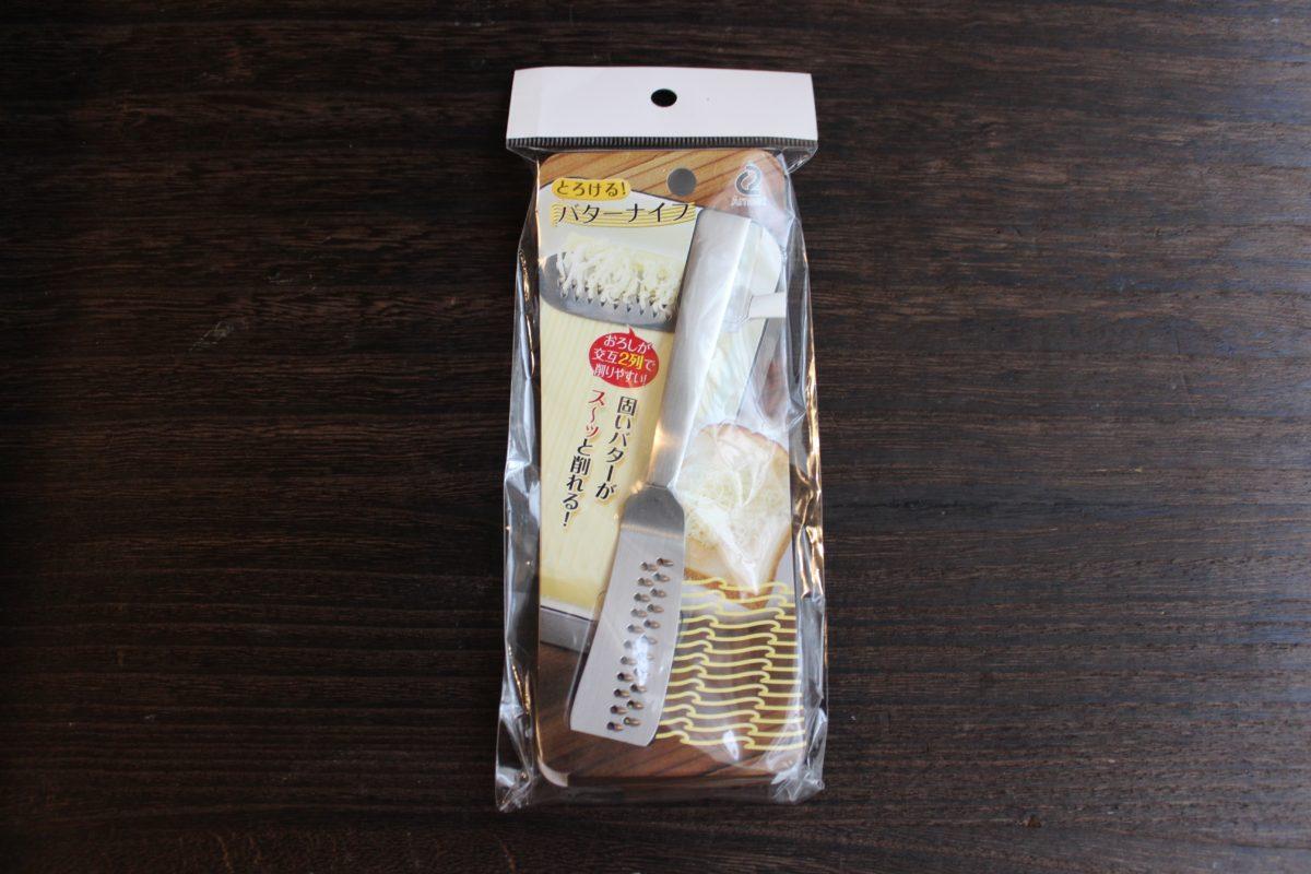 【バターをこよなく愛すため】とろける!バターナイフ編,便利グッズ