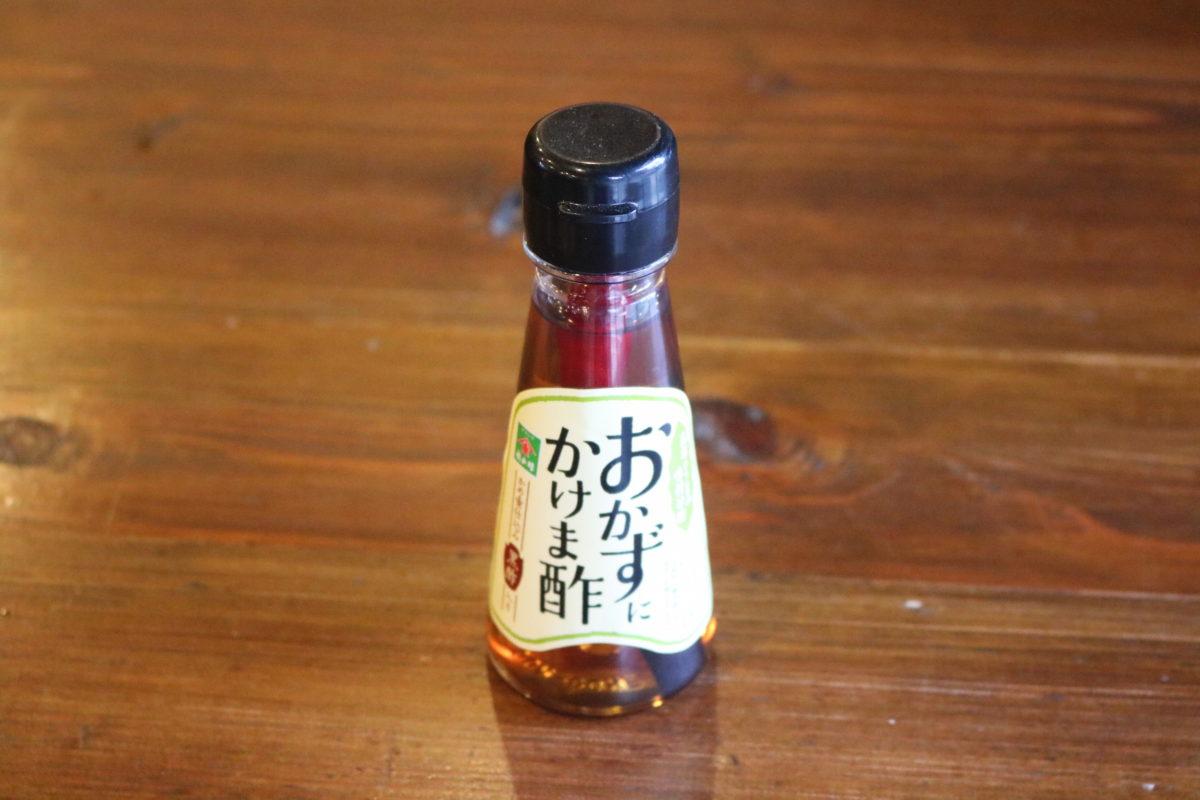 【おかずにかけま酢】豚舌軟骨にジュジュっと!,黒酢
