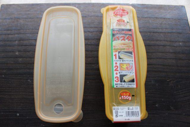 【キッチン便利グッズ】パスタ茹で容器100均vs高級品!