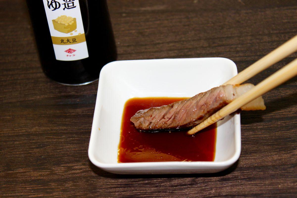 【対馬贅沢生ポンス・木樽醸造生醤油】白身魚の酒蒸し・ステーキにも!,チョーコー醤油