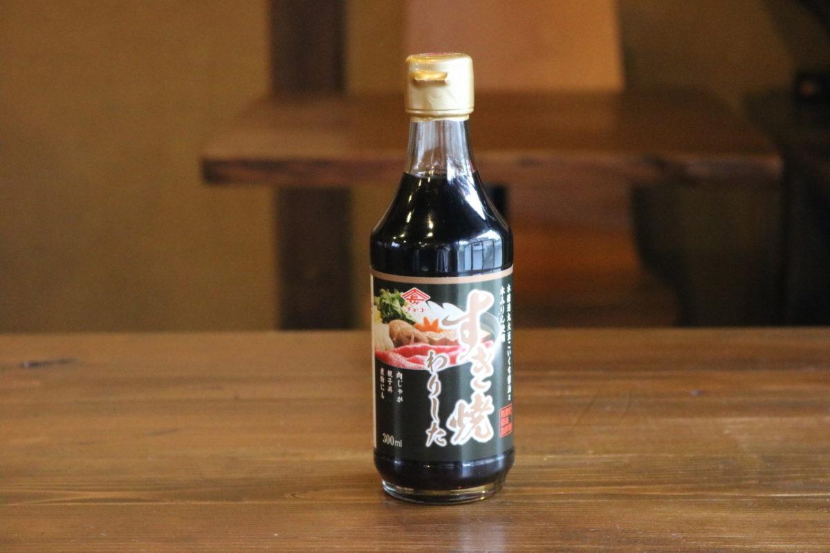 【すき焼きわりした】失敗知らず!親子丼,チョーコー醤油