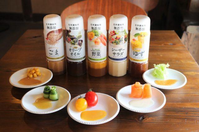 【プレミアムドレッシング】化学調味料無添加でこの旨さ!,チョーコー醤油