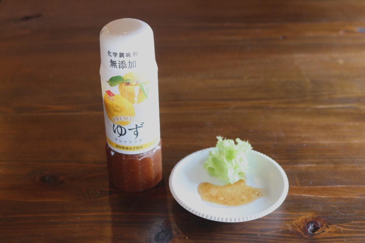 【プレミアムドレッシング】化学調味料無添加でこの旨さ!,チョーコー醤油,プレミアムドレッシングゆず