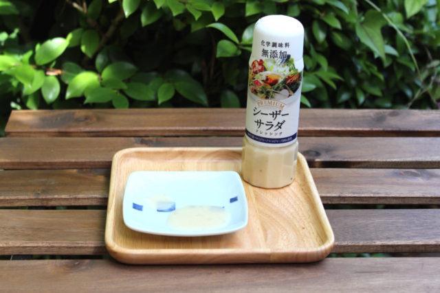 【プレミアムドレッシング シーザーサラダ】チーズ好きにはたまらない。,チョーコー醤油
