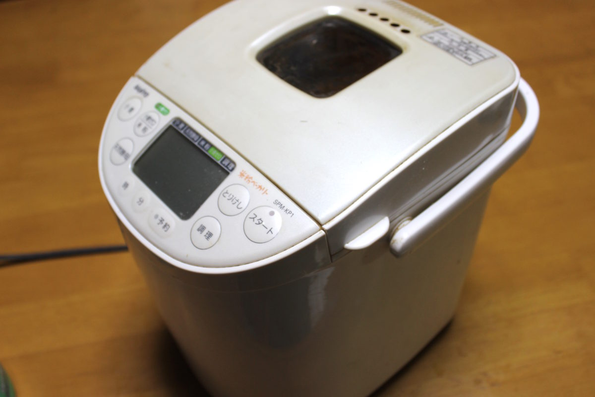 【料理を楽しく!美味しく!】主婦歴20年の私が買って良かった調理器具。