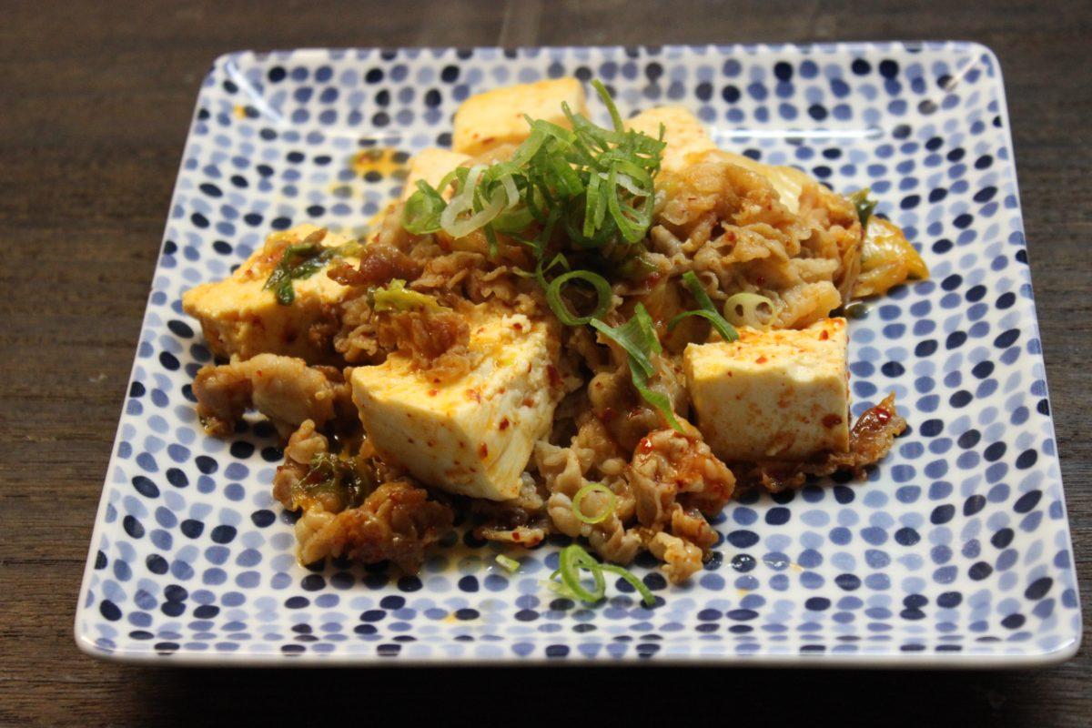 豚と豆腐のキムチ炒め