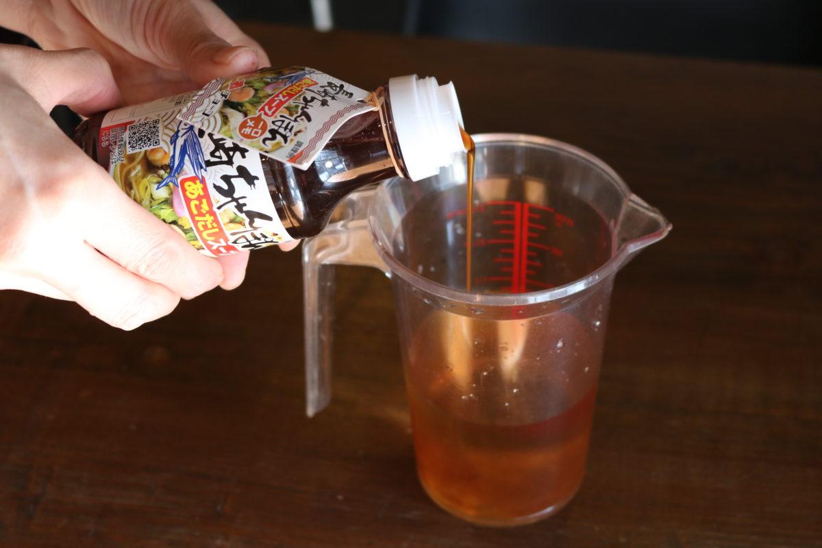 【長崎ちゃんぽんあごだしスープ】簡単なのに味は本格的!,チョーコー醤油