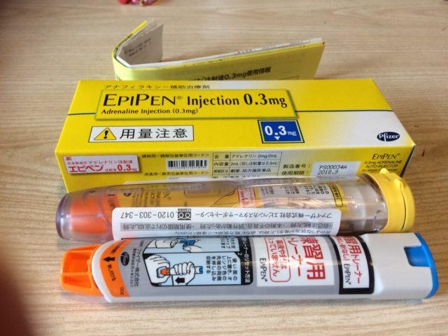 【体験談】息子のアナフィラキシーショックとエピペン注射