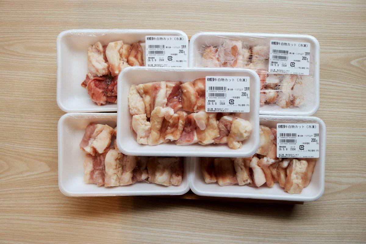【牛白モツ】新鮮!モツ味噌煮込み